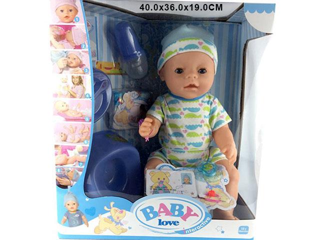 **Кукла»BABY LOVE»(ДВЛ014Д)