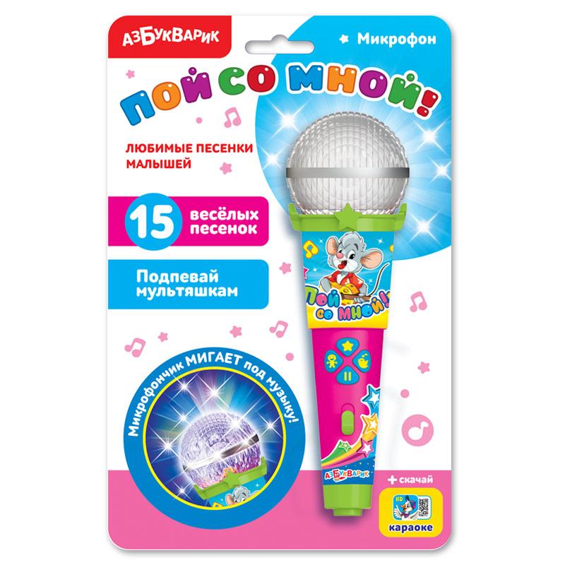 Микрофон пой со мной»Любимые песенки малышей»(4680019281599) Размер упак.16,3*25*6,1см.