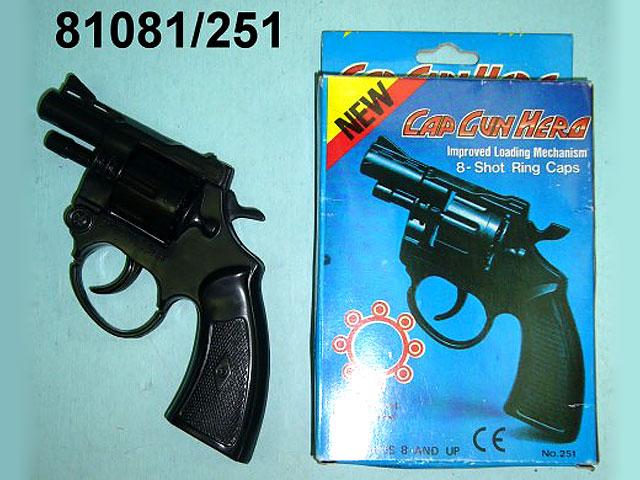 Пистолет стреляет пистонами.(К251)