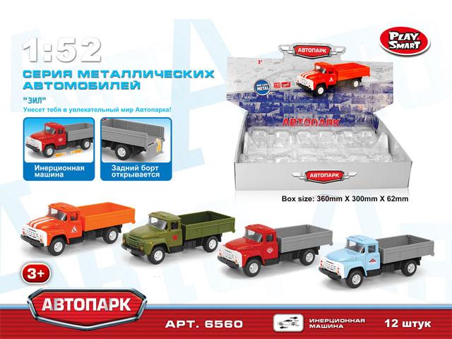 **Машина металл»Зил-130″12 шт-по 110 руб.(А6560) Цена за 12 штук.