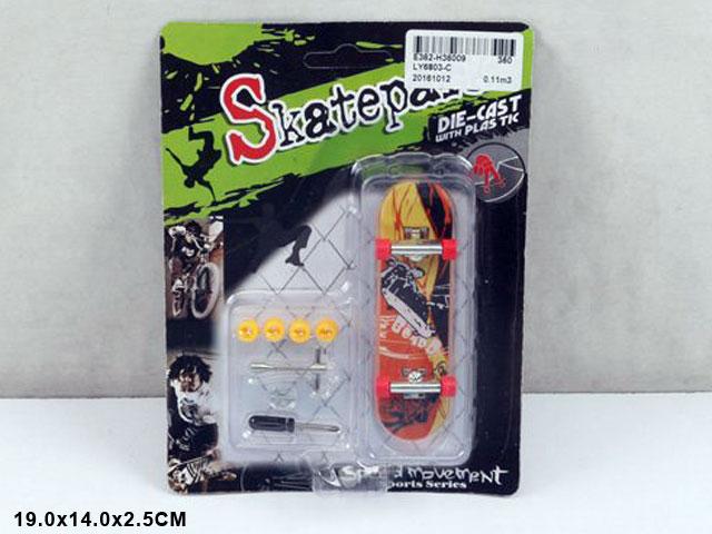**Скейт пальчиковый.(Н6803-С)