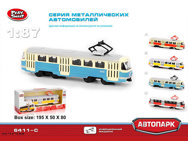 **Трамвай металлический.(А6411С)