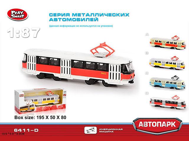 **Трамвай металлический.(А6411Д)