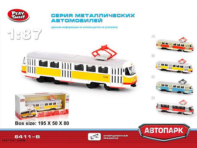 **Трамвай металлический.(А6411В)