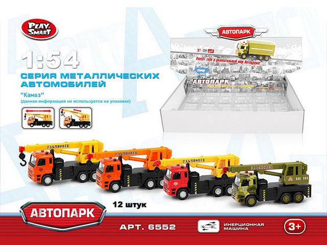 **Машина метал.»Камаз»кран.12 шт-по 165 руб.(А6552) Цена за 12 штук.