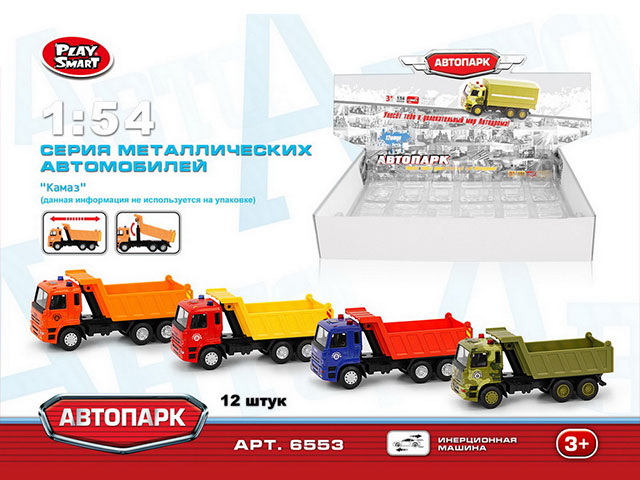 **Машина метал.»Камаз»самосвал.12 шт-по 145 руб.(А6553) Цена за 12 штук.