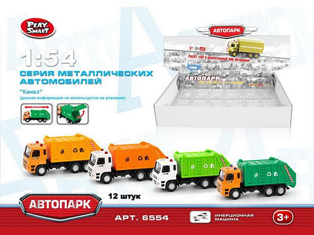 **Машина металл.»Камаз»мусоровоз.12 шт-по 150 руб.(А6554) Цена за 12 штук.