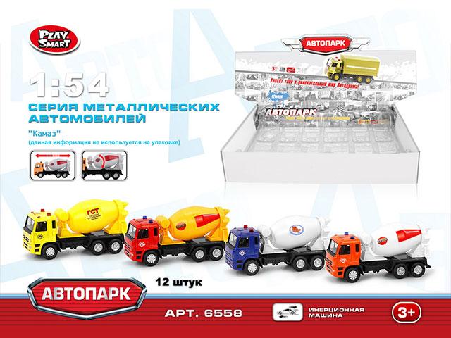 **Машина металл.»КАМАЗ»бетономешалка.12 шт-по 155 руб.(А6558) Цена за 12 штук.