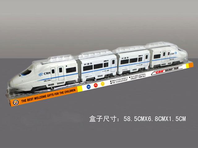 **Поезд с вагонами.(Б333-80)