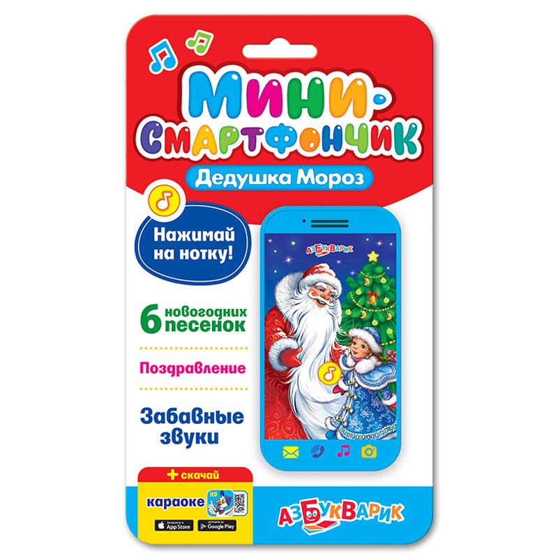 Мини-смартфончик»Дедушка мороз»(4680019281322) Размер упак.13,2*22,7*1,6см.