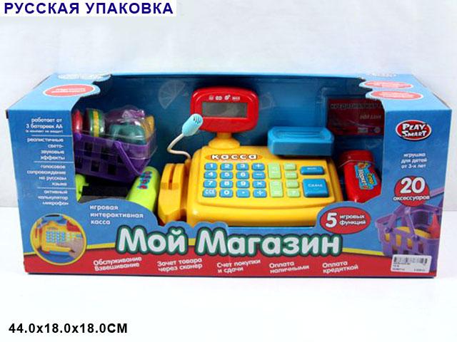 **Кассовый аппарат.»Мой магазин»Микрофон,сканер,звук,свет,аксессуары.Ж/К дисплей.(Б7018)