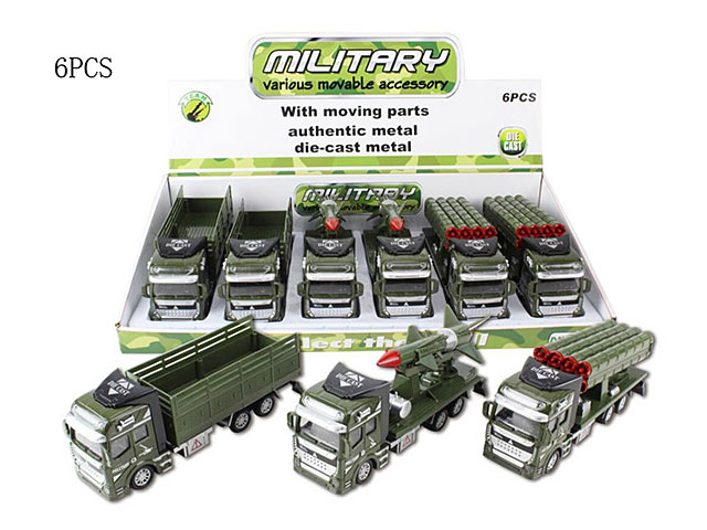 **Машина»Военная техника»метало-пластик.6 шт-по 220 руб.(А2211-5А) Цена за 6 штук.