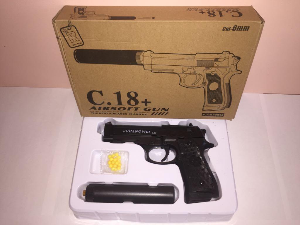 Детский металлический пистолет,с пружинным механизмом,стреляет пласт.шариками.(С.18+) Размер упак.27см*17,5см*5см,