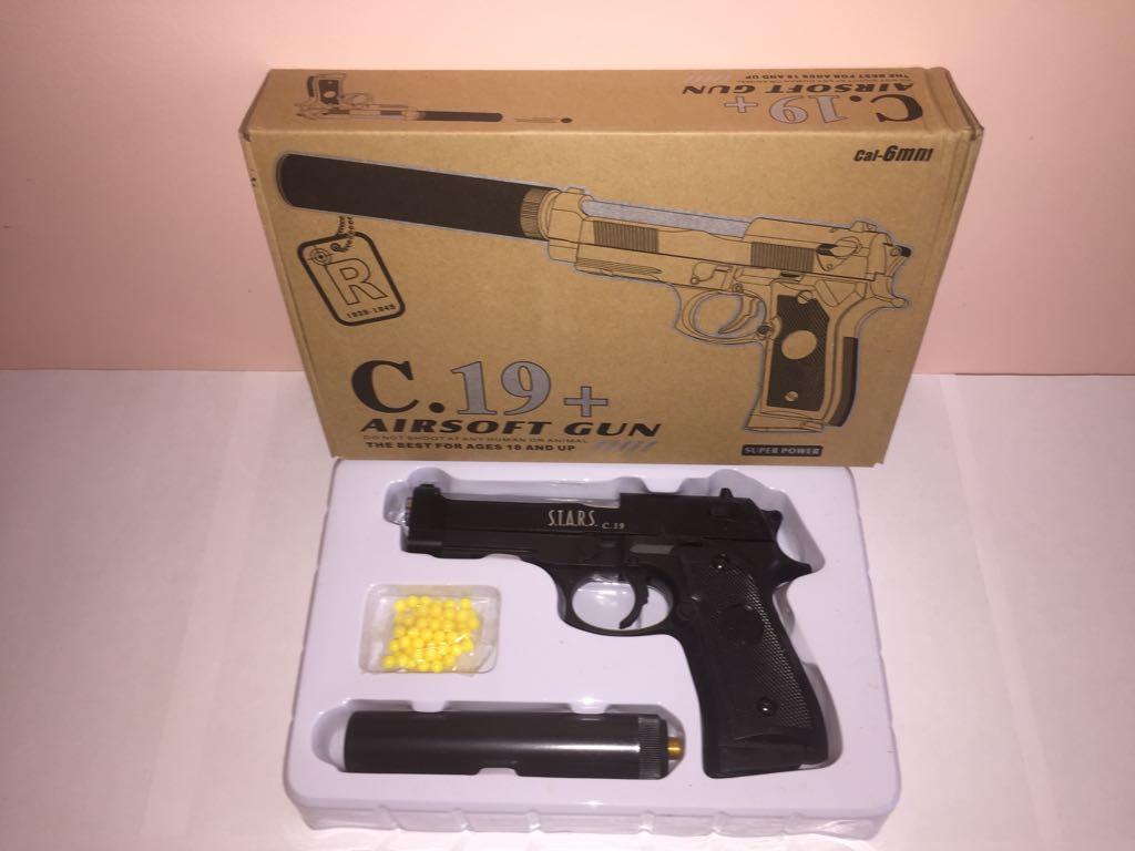 Детский металлический пистолет,с пружинным механизмом,стреляет пласт.шариками.(С.19+) Размер упак.27см*17,5см*5см.