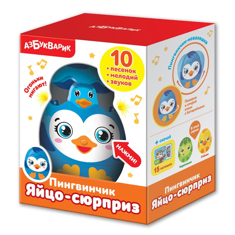 Яйцо сюрприз.»Пингвинчик»(4680019282145) Размер уп.10,5*14*7,7см.