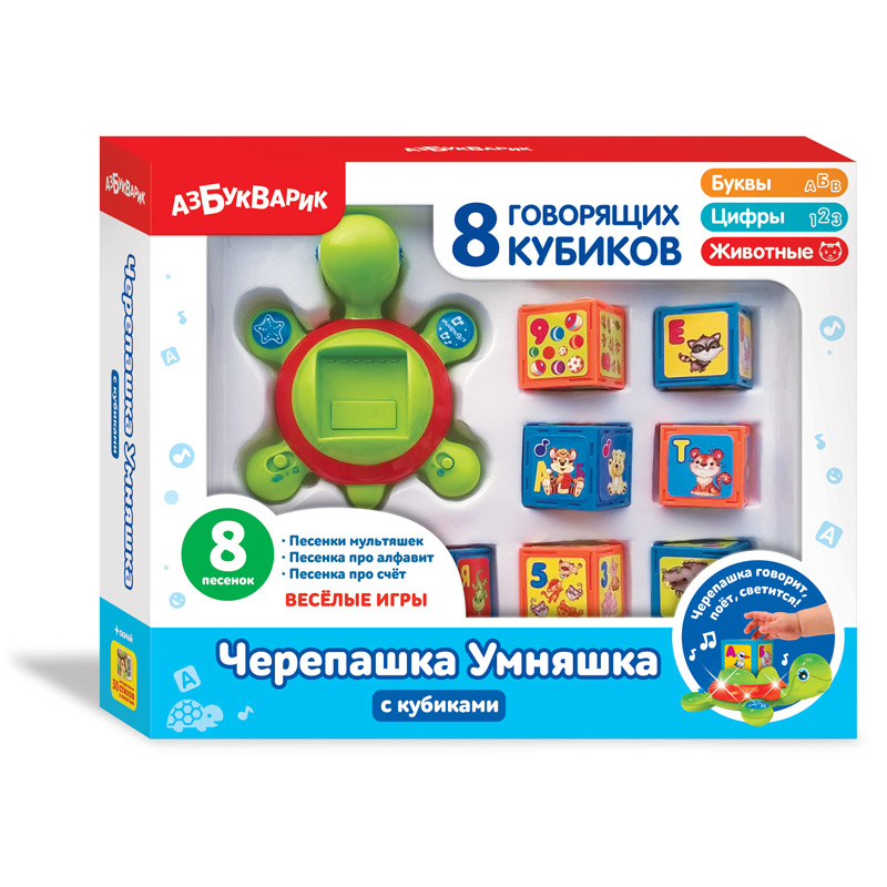 Черепашка-Умняшка с кубиками(4680019282213) Размер упак.33,5*27,3*6,3см.