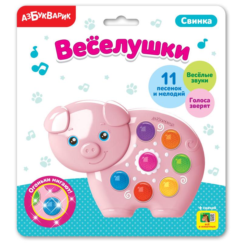 Веселушки»Свинка»(4630027290243) Размер упак.19*21см.