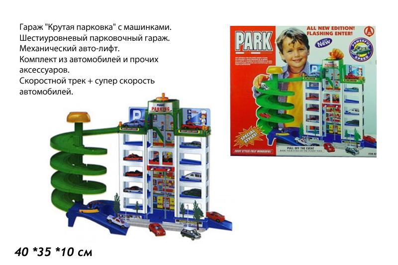 (П) 0 Парковка в кор.с лифтом.Арт.922