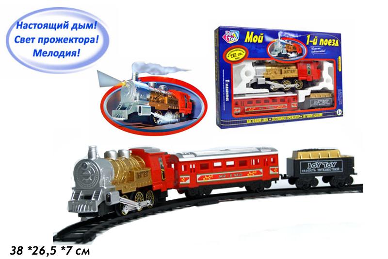 """(П)0 Железная дорога в кор.""""Мой первый поезд"""" Длина рельс 282см.2 вагона 11дет.Арт.0608,"""