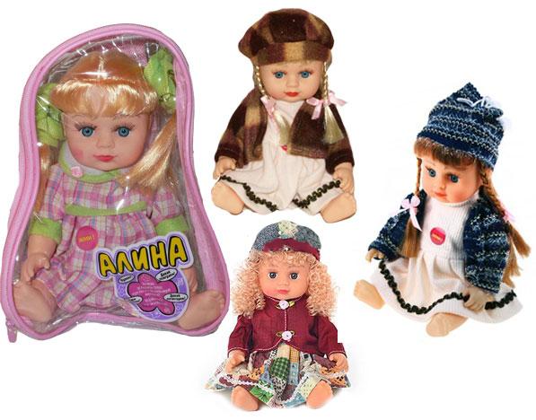 """(П) Кукла""""Алина""""в ассорт. в рюкзаке,звук по русски.Арт.5066-76"""