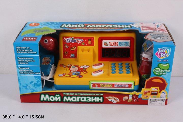 """(П) 5 Кассовый аппарат""""Мой магазин""""Свет,звук,калькулятор,сканер. в кор.Арт.7253."""