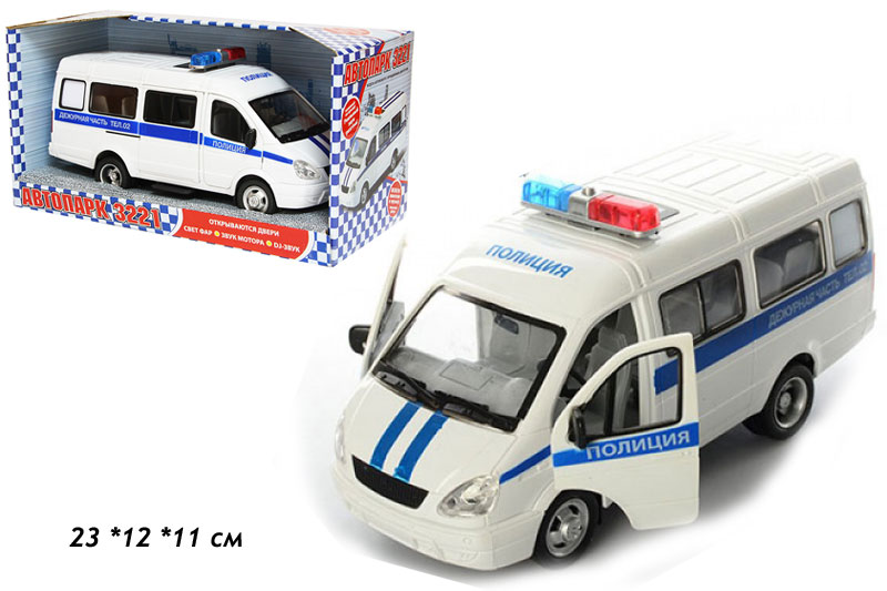 """(П) Инерц.маш.""""Автопарк-Газель""""""""Полиция""""откр.двери.свет фар.звук."""