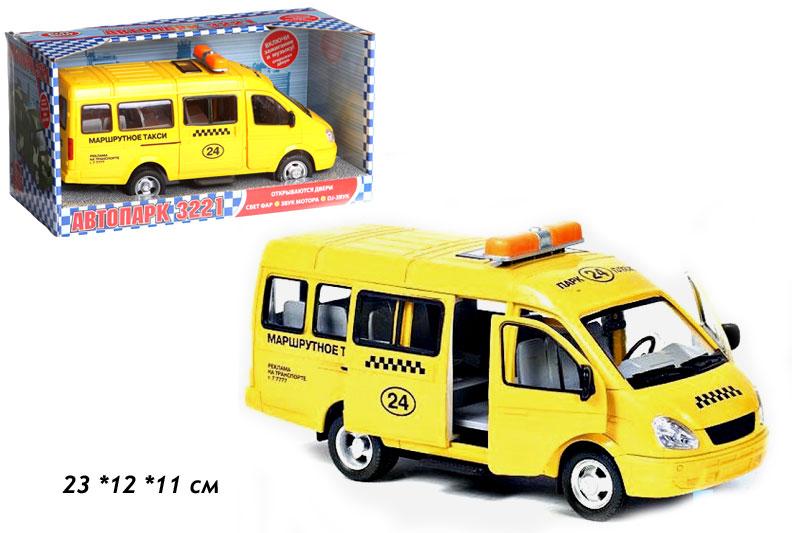 """(П)Инерц.маш.""""Автопарк-Газель""""""""Такси""""откр.двери.свет фар.звук.Арт.9098Е."""