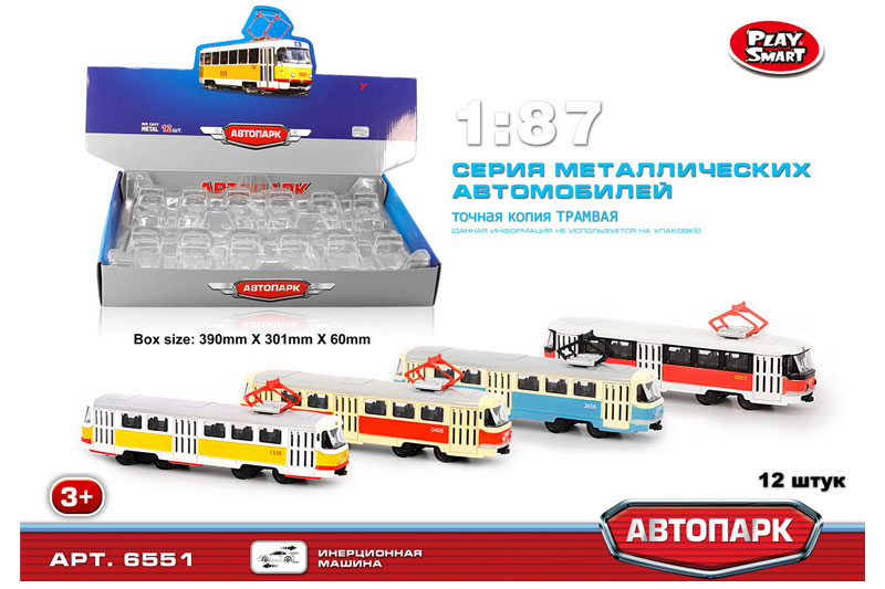 "(П) Маш металл.""Автопарк-трамвай""инерц.1:87 Арт.6551"