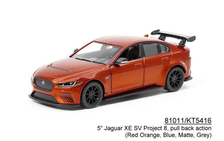 Маш.металл.  KT5416D   Jaguar XE SV Project 8. Размер.12*5см.откр.двери.