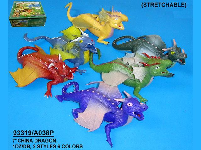 (C)Животные.Драконы-тянучки.Арт.НА038Р.