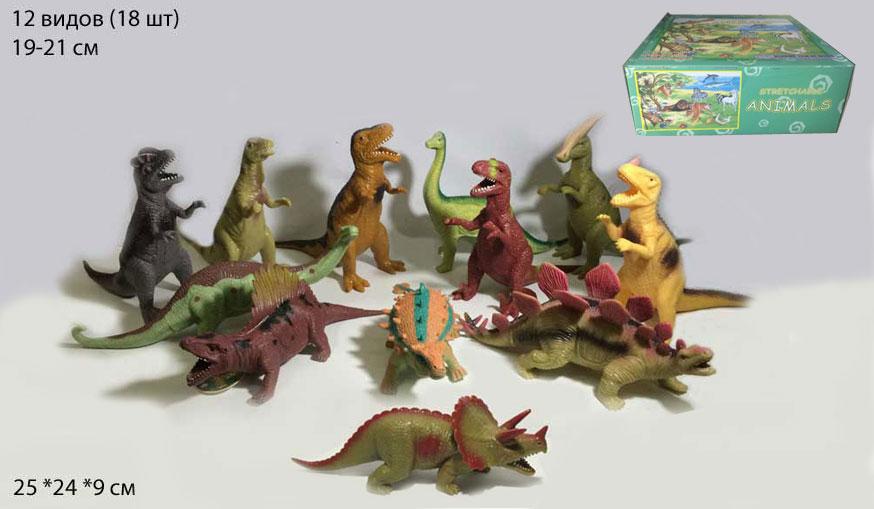 """(П)Резиновые звери.""""Динозавры-тянучки""""19-21см.Арт.A016PD."""