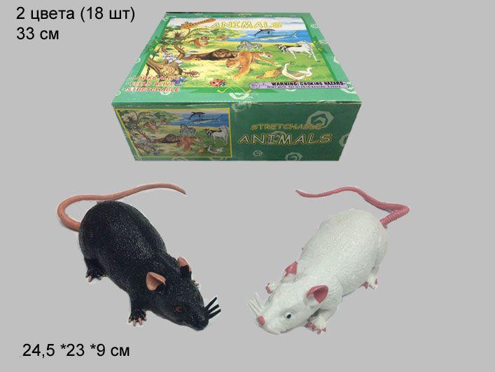 """(П)Резиновые звери.""""Мыши-тянучки""""33см.Арт.A020P."""