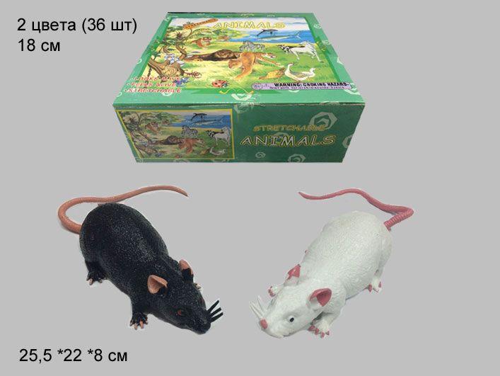 """(П)44Резиновые звери.""""Мыши-тянучки""""18см. Арт.A027P."""
