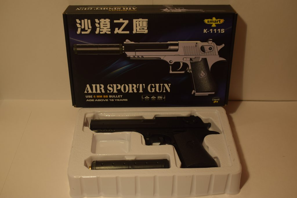 Игрушечный пистолет.(металл+пластик) (К.111 S) Размер упак.25*15см.