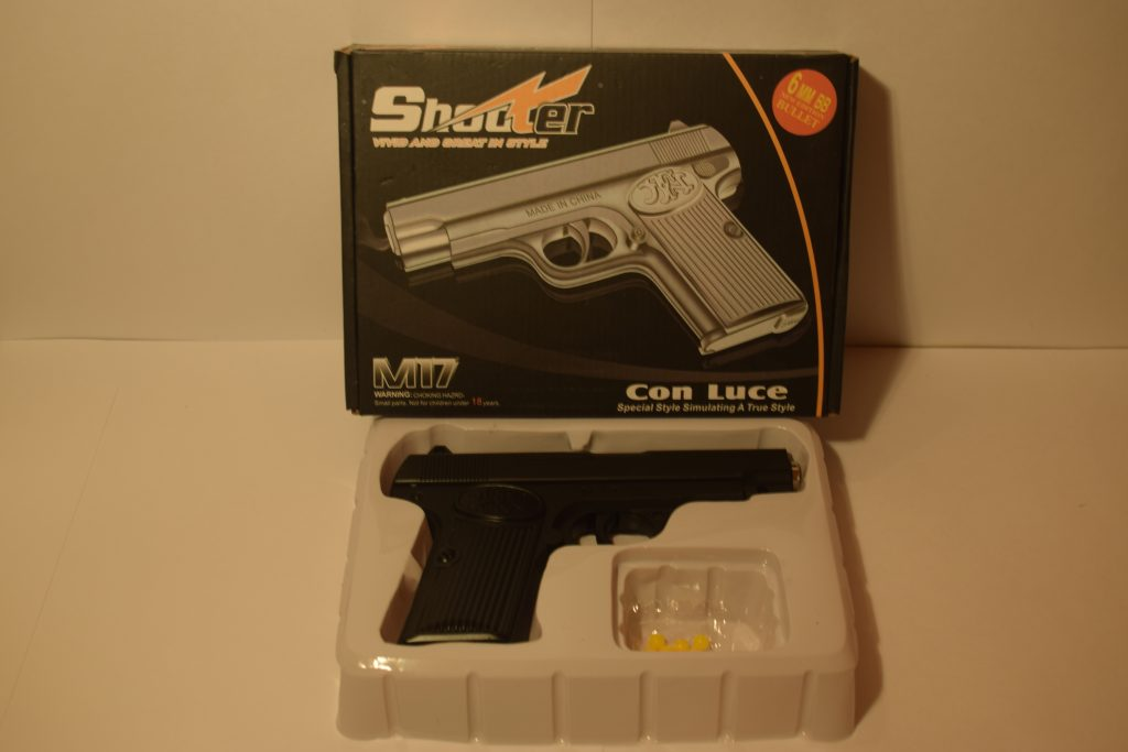 Игрушечный пистолет.(металл+пластик) (М-17) Размер упак.20*14см.