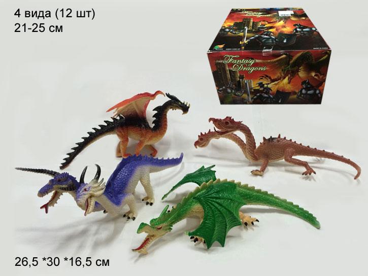 """(П)Резиновые животные.""""Драконы-двуглавые""""Арт.EB312025."""
