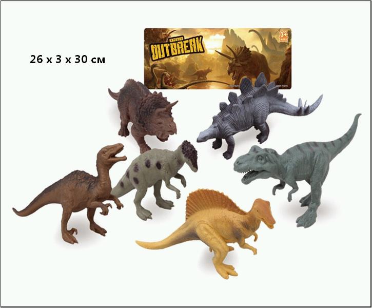 """(Д) Резиновые животные.""""Динозавры""""Цена за 6 штук.Арт.K163"""
