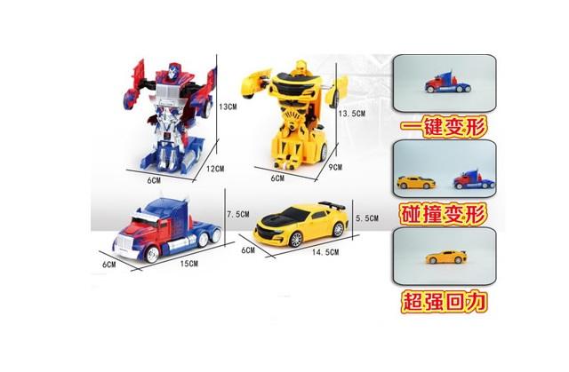(А)Машина-трансформер.  Два вида,(упаковка пакет) трансформируется автоматически с кнопки.Арт.W6699-56
