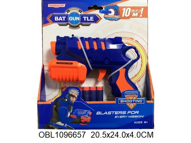 **14 Пистолет с поролоновыми пулями.Арт.656