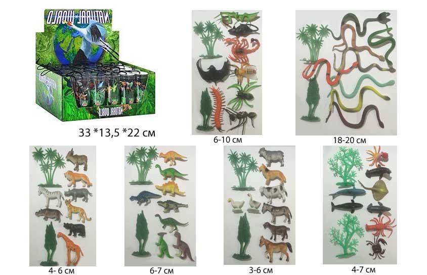 (П)24 Резиновые звери,в наборах.в стакане.в ассорт.Арт.HD001-41