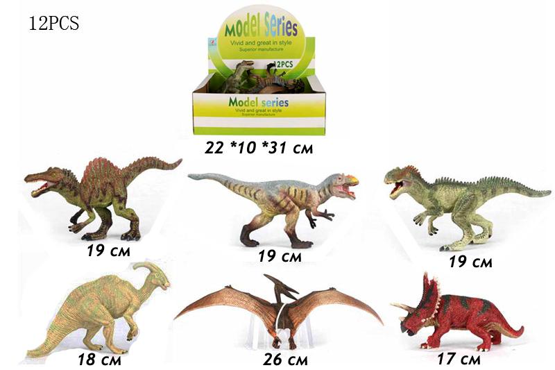 """(П) Резиновые звери""""Динозавры""""в ассорт.Арт.Q9899-325."""