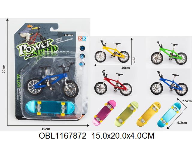 Минискейт+велосипед,металл.для игры на пальцах.разные цвета.Арт.5501-5