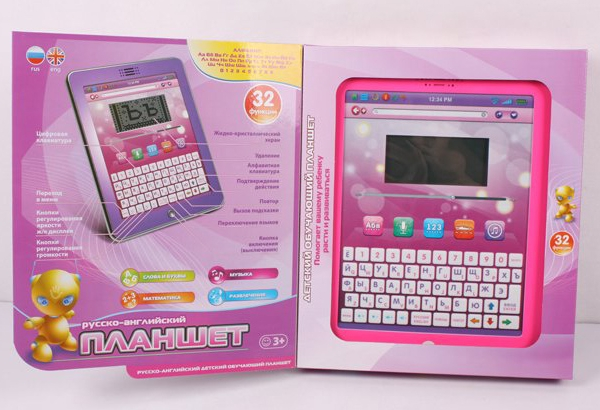 """Планшет""""YOY TOY"""" на батар.цвет розовый.Русско-английский.32 функции.Арт.7243. Размер упак. 22*26*3.5см."""