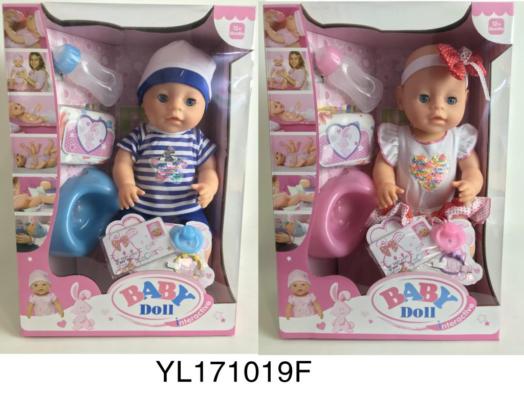 """Кукла функциональная""""BABY DOLL"""" Арт.YL1710P"""