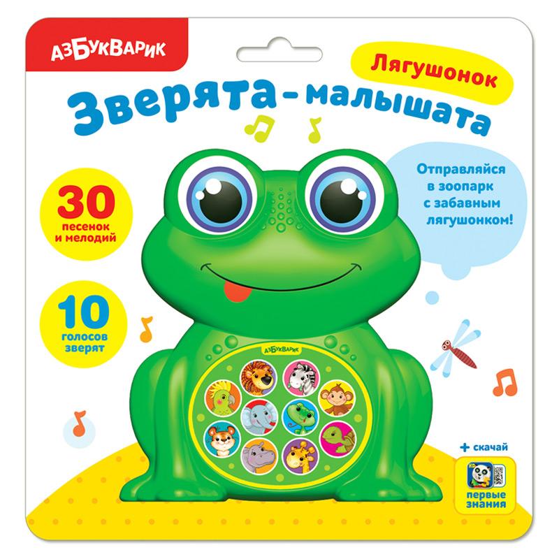 """Азбук.Зверята малышата""""Лягушонок""""штрих:4680019282299.Размер упак.19,5*19*5см."""
