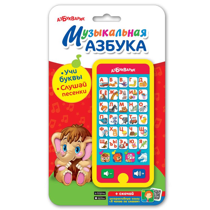 """Азбук.Смартфон""""Музыкальная азбука""""штрих:4680019282688.Размер.13,2*22,8*1,7см."""