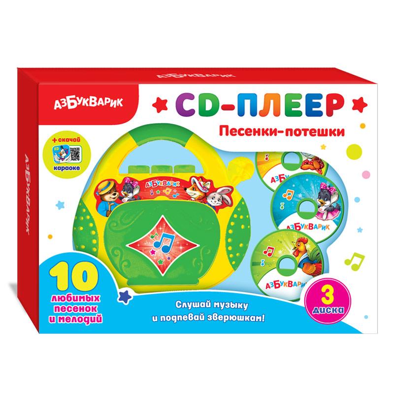 """Азбук. CD-плеер""""Песенки-потешки""""штрих:4680019281704.Размер.24*17,8*5см."""