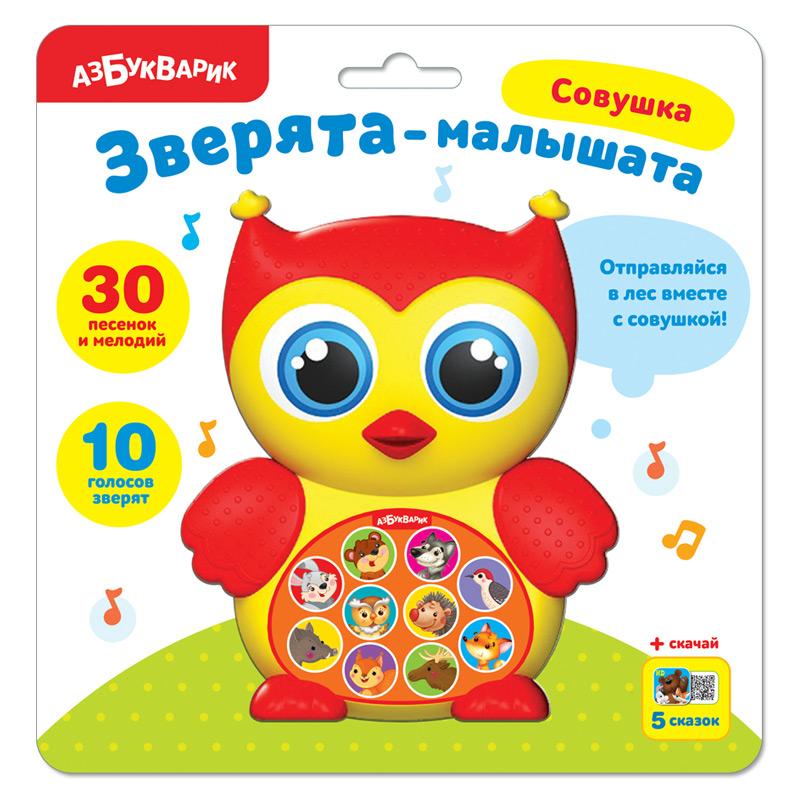 """Азбук.Зверята малышата""""Совушка""""штрих:4680019282305.Размер упак.19,5*19*5см."""