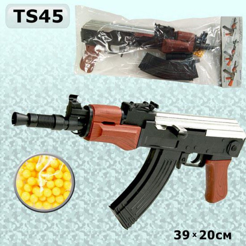 """Автомат пластмассовый""""Калашникова""""стреляет пласт.пульками.в пакете.Арт.TS 45."""