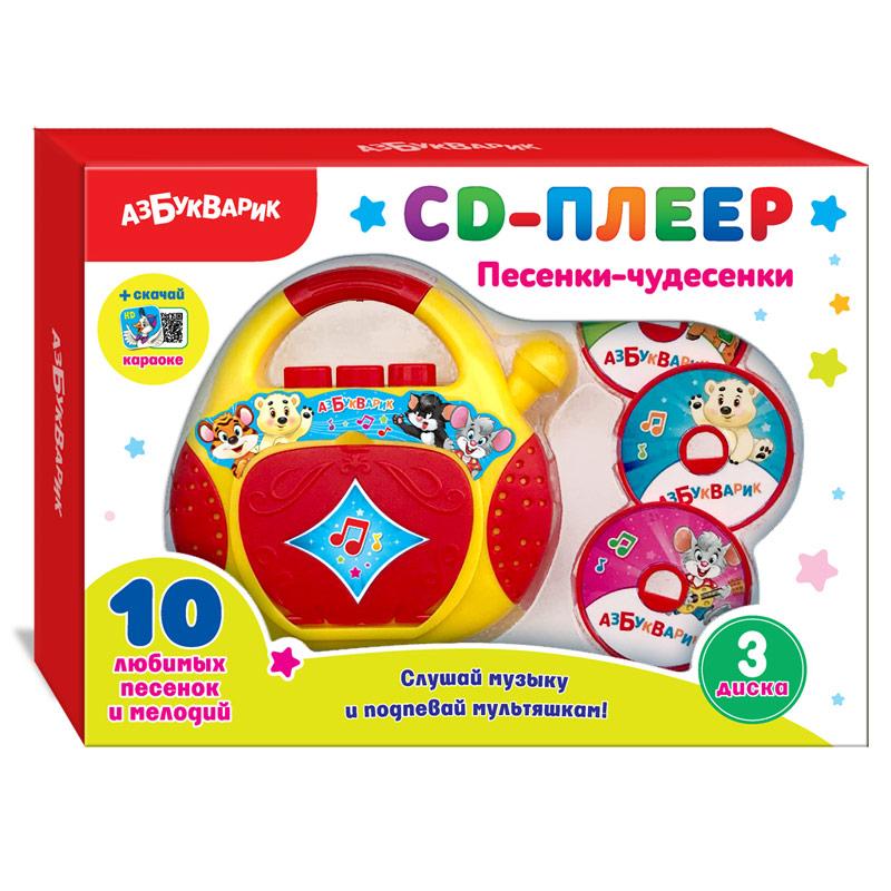 """Азбук. CD-плеер""""Песенки-чудесенки""""штрих:4680019281698.Размер.24*17,8*5см."""